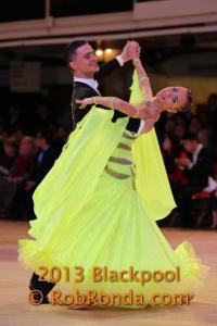 Минск платье для танцев